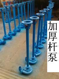供应长杆泵叶轮托架各种配件