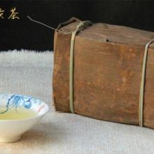 供应2015年曼松古树秋茶普洱茶生茶/公司直供