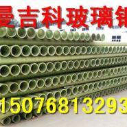山东玻璃钢电缆保护管图片
