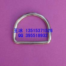 供应不锈钢D型扣,D型环,三角环