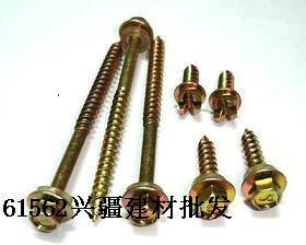 钻尾丝图片/钻尾丝样板图 (1)