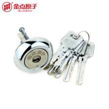 供应金点原子老式外装门锁限位防钻锁芯,限位防钻锁芯生产商