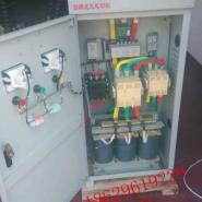西安XJ01-400KW减压自耦启动柜图片