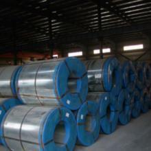 供应用于电力电器的鹿程矽钢片供应B50A470电机图片
