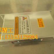 上海冠洋电源70v800w电源图片
