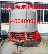 河北低噪型冷却塔优质供应商图片