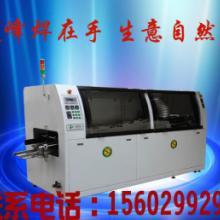 供应中型波峰焊深圳中友专业设计双波峰焊图片