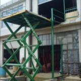 供应固定升降机上海剪叉式升降平台——山东济阳生产基地