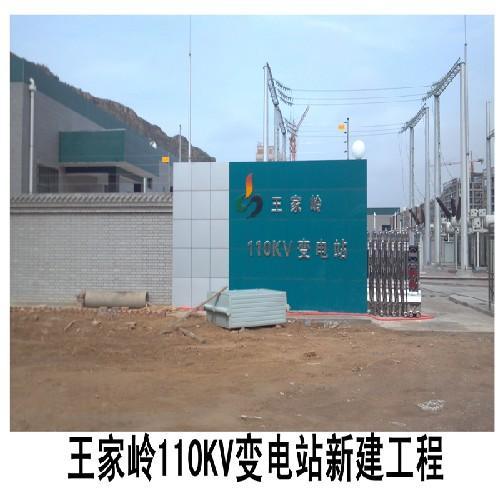 太原电子工程承包平台,山西哪家电电子工程施工承包羸