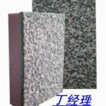 湖北省一体化保温装饰板报价