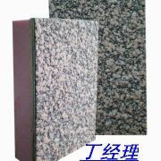 湖北省一体化保温装饰板