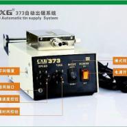 江苏自动送锡机图片