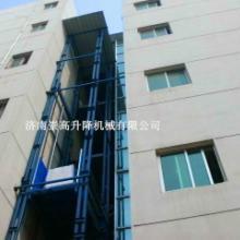 供应升降货梯供应北京货物举升机——济南崇高升降机械有限公司