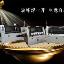 供应波峰焊锡机专业品牌小型无铅双波峰焊图片