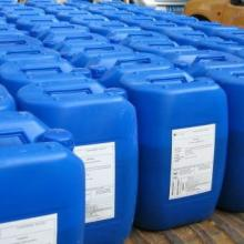 供应反渗透阻垢剂MDC220