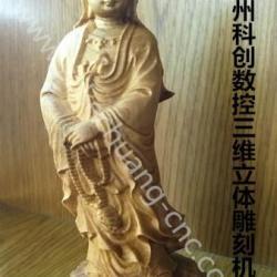 郑州三維立體雕刻機,三維立體雕刻機厂家