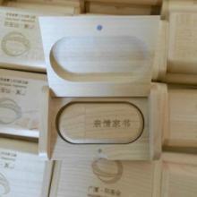 供应3.0木质U盘创意木质U盘支持刻字印LOGO广告礼品专用高档木盒套装批发