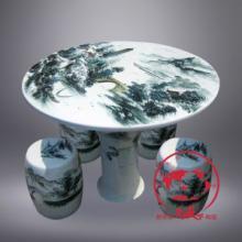 供应户外阳台庭院天台陶瓷桌椅套件直销