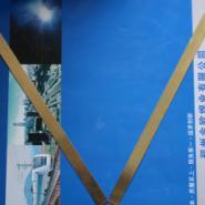 铜焊料图片
