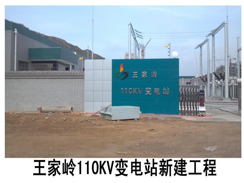 太原提供可信赖的电子工程施工承包电子工程施工承包艧
