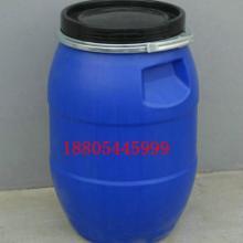 供应25公斤法兰桶25KG塑料桶