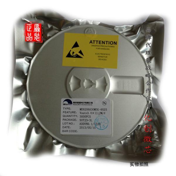 供应用于电子产品的PAM2803手电筒1W-3W专用升压恒流LED驱动IC