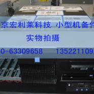 IBMP550磁带机图片