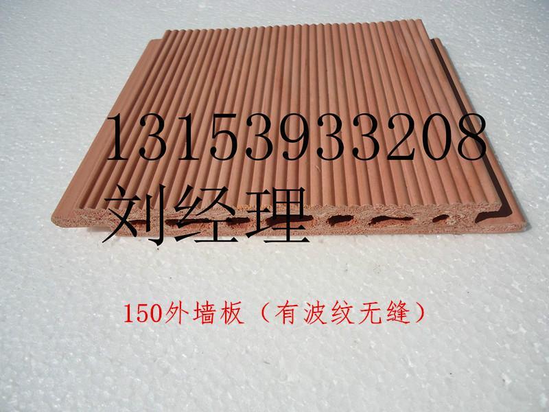 供应抚顺县生态木墙面装饰板抚顺县生态木厂家抚顺市生态木价格