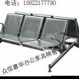 供应休闲等候椅