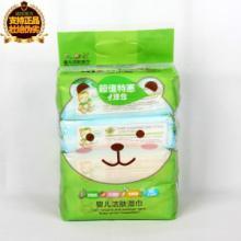 供应咪呢小熊湿巾m6703婴儿湿巾80X4福建泉州母婴用品儿童宝宝用品童装图片