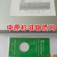铂钴色度溶液标准物质,500度Pt-C
