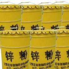 供应南京回收锌粉,南京哪里回收锌粉,南京回收锌粉行情,南京回收锌粉点