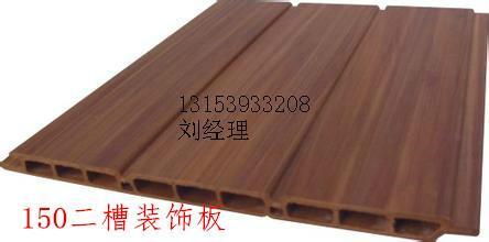 供应生态木二槽装饰板生态木二槽装饰板价格塑木复合材料