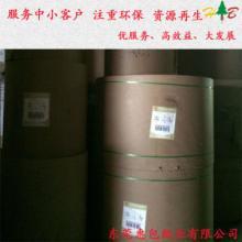 供应用于印刷包装的175G单面牛皮纸供应175G单面牛皮纸箱板纸国产牛皮纸再生牛皮纸批发