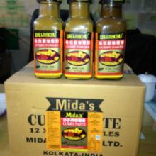 供应用于食品增香咖喱|咖喱鸡肉|泰国咖喱菜配的妙多咖喱膏咖喱粉批发,经销商香料批发