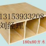 供应生态木180x80方木生态木180x80方木价格生态木180x80方木厂家