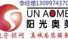 供应公司注册1000万商贸公司注册公司注册