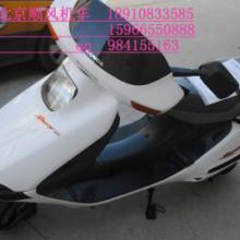 本田水冷大白鲨125摩托车水冷/北京本田摩托车/雅马哈摩托车批发