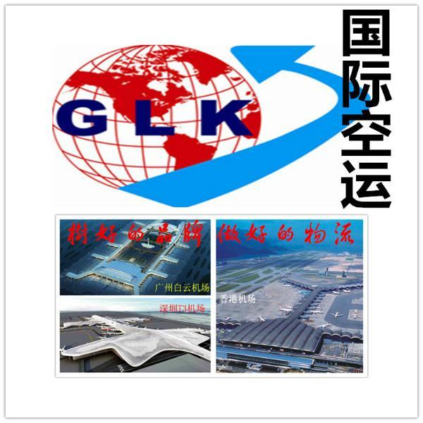 供应好的国际韩国空运进口国际空运 深圳空运到韩国首尔釜山