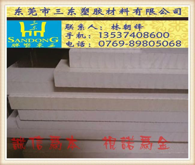 供应PEEK塑料板,PEEK橡胶板,PEEK树脂板,PEEK工程塑料