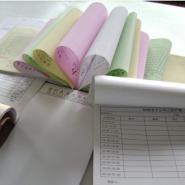 办公联单票据档案袋公文袋等印刷图片