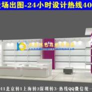 鞋包专卖店装修效果图展示货柜AN33图片