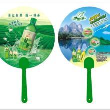 供应圆形广告扇子厂家直销促销礼品扇中柄塑料扇子批发