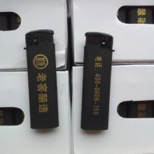 郑州广告打火机定做 郑州一次性打火机 郑州礼品打火机广告打火机印