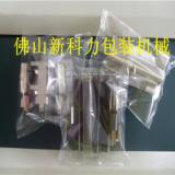 供应电器小配件包装机/五金小配件包装机厂家价格