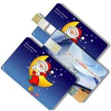 供应卡片式名片U盘广告卡片礼品U盘双面彩印免费设计批发