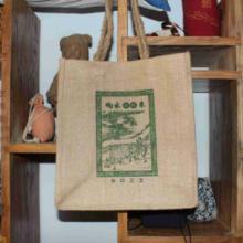 供应购物袋订做宜昌手提袋定做塑料袋