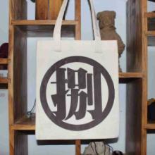 供应驻马店纺布袋束口袋定做布类包装袋