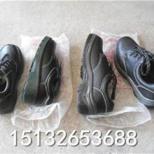 供应绝缘鞋电工绝缘鞋电工高压绝缘鞋