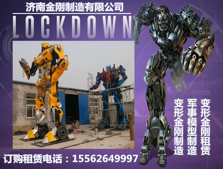郑州变形金刚生产厂家图片/郑州变形金刚生产厂家样板图 (3)